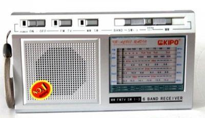 Радиоприёмник KIPO KB-807 AC р/п сет.