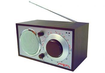 Радиоприёмник Лира РП -249 р/приемник