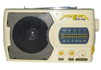 Радиоприёмник Лира РП -246 р/приёмник