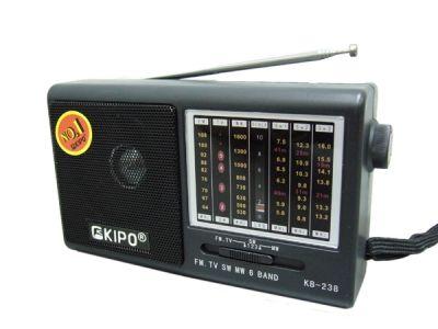 Радиоприёмник KIPO KB-238 р/п