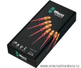 Набор отверток WERA Kraftform Plus 160 iSS/7 с уменьшенным диаметром рабочих концов и частично с меньшим диаметром ручек