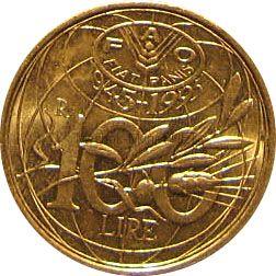 Италия 100 лир 1995 г. ФАО