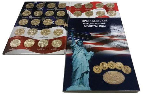 Набор 1 доллар Президенты США 2007-2016 гг. комплект 39 монет в альбоме-планшете.