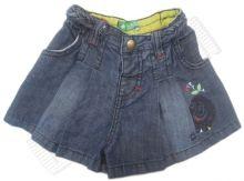 Юбка-шорты для девочек