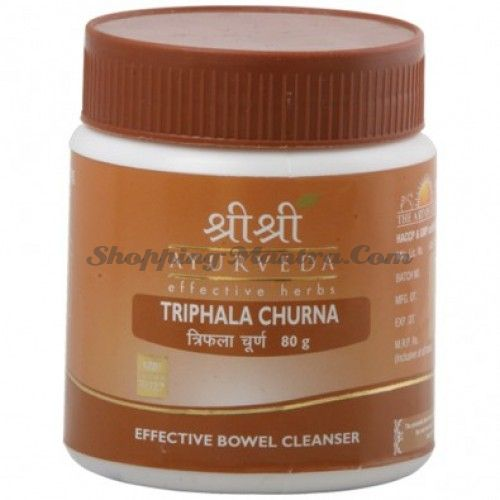 Трифала чурна для очищения кишечника Шри Шри Аюрведа (Sri Sri Ayurveda Triphala Churna)