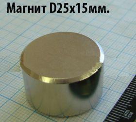 Магнит неодимовый 25х15 мм N48