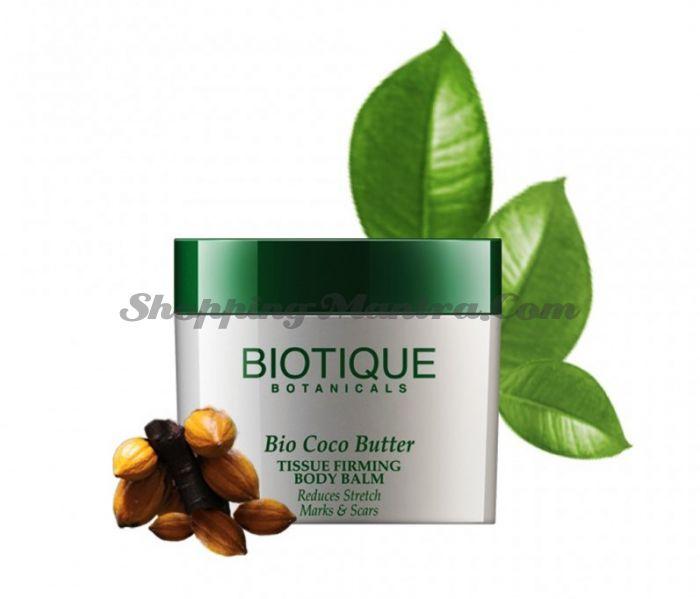 Биотик Масло Какао укрепляющий бальзам для тела | Biotique Bio Coco Butter Body Balm