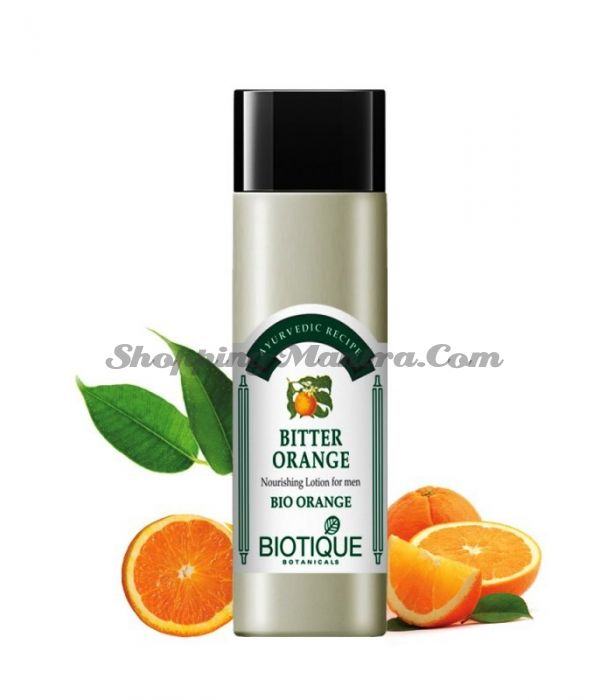 Мужской питательный лосьон для лица Биотик Горький апельсин (Biotique Bitter Orange Men Lotion)