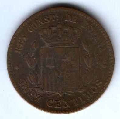 10 сантимов 1879 г. Испания