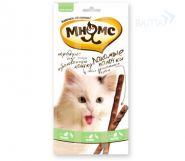 Мнямс Лакомые палочки для кошек с кроликом и уткой (3х5 г)