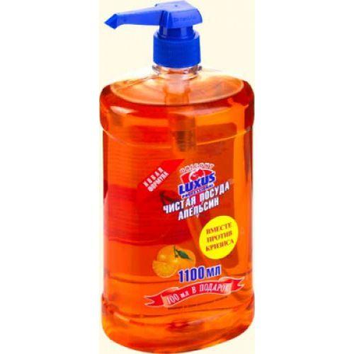 Luxus Professional Средство для мытья посуды Апельсин 1,1 л