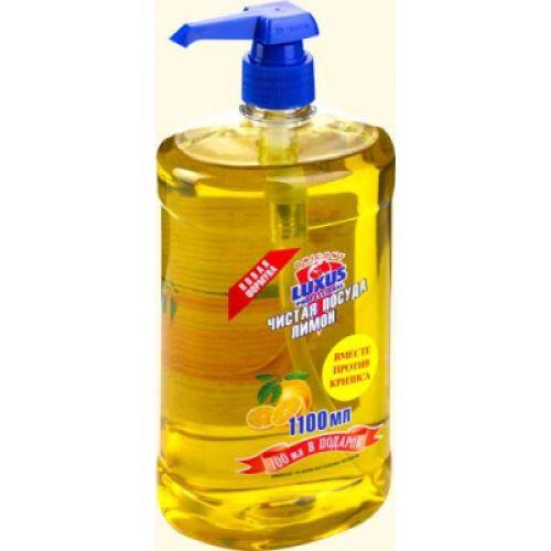 Luxus Professional Средство для мытья посуды лимон 1,1 л
