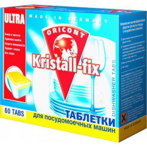 Luxus Professional Таблетки для посудомоечных машин Kristall-fix 60 шт * 20 г