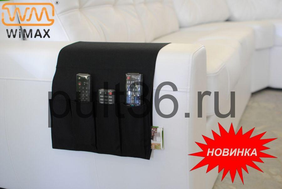 Органайзер WiMAX