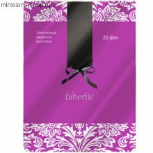 Эластичные колготки с рисунком сетка, цвет дымчатый, 20 den