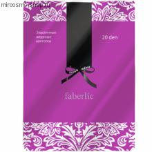 Эластичные колготки с рисунком сетка, цвет черный, 20 den