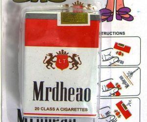 Пачка сигарет-брызгалка