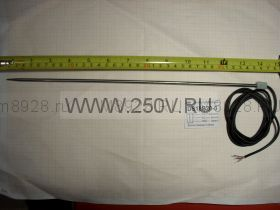 Датчик температуры DS18B20 в щупе 300мм трехпроводной с проводом 1.5м