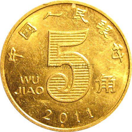 Китай 5 джао 2005 г.