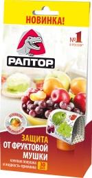 РАПТОР Защита от фруктовой мушки
