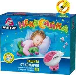 РАПТОР ПРОМО НЕКУСАЙКА Комплект(прибор+жидкость от комаров 30 ночей для детей) + детский крем от комаров 40г в подарок