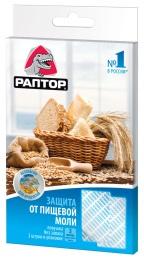 РАПТОР Ловушка от пищевой моли