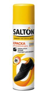 SALTON Краска для замшевой кожи, цвет черный, 250 мл