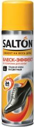 SALTON Блеск-эффект без полировки для гладкой кожи, 250 мл, бесцветный