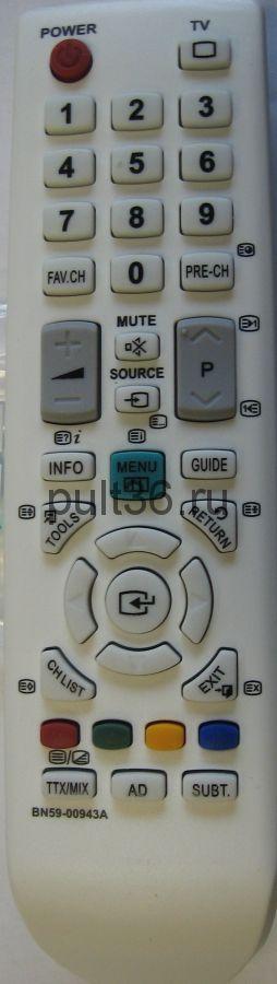 Пульт ДУ Samsung BN59-00943A