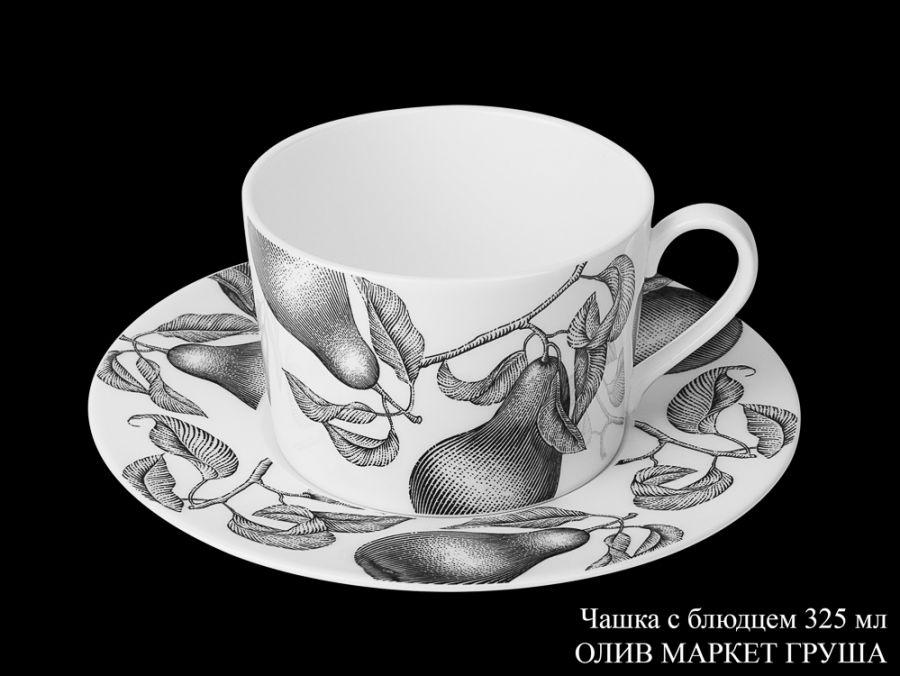 """Чашка с блюдцем """"Олив Маркет Груша"""", 325 мл."""