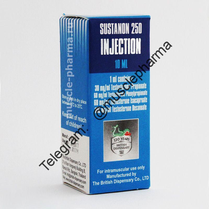 SUSTANON 250 injection (СУСТАНОН / BRITISH DISPENSARY). 1 флакон * 10 мл.