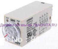 Реле времени миниатюрное H3Y-4 DC12V  60сек