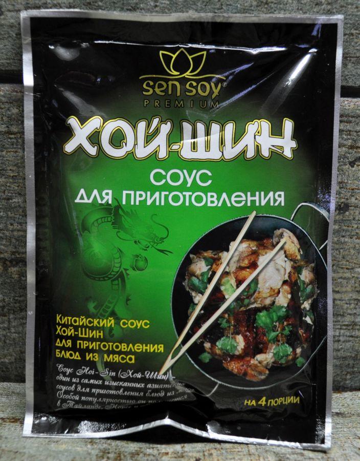 СЭН-СОЙ Соус для приготовления Хой шин «Hoi Sin» метал. пакет 120гр