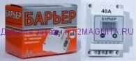 Цифровое реле контроля напряжения Барьер 40А DIN-рейка