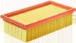 Элемент фильтрующий FESTOOL HF-CT SYS 500558