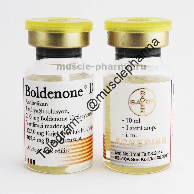 BOLDENONE (БОЛДЕНОН). 1 флакон * 10 мл. BAYER