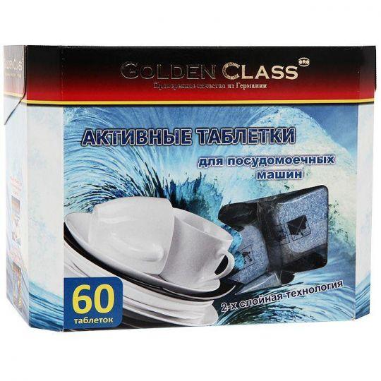 Golden Class таблетки для мытья посуды в ПММ любого типа, 60 штук х 18г