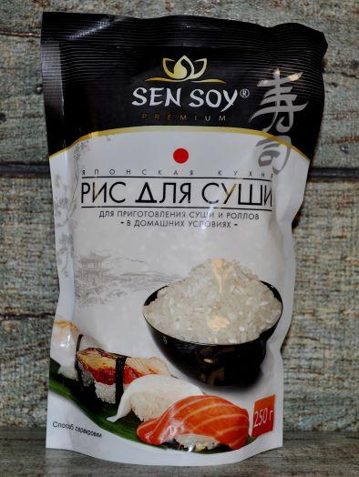 СЭН-СОЙ Рис для суши (пакет дойпак), 250г