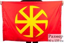"""флаг """"Коловрат"""""""