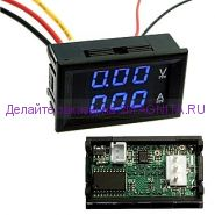 Измеритель напряжения и тока  DC 0-100 В 10А синий светодиод