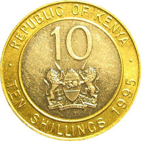 Кения 10 шиллингов 1997 г.