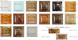 Ящики подкроватные на направляющих Муром (2 шт.)