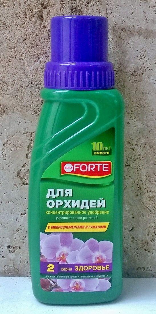 """Удобрение """"Bona Forte Здоровье"""" для орхидей  285мл"""