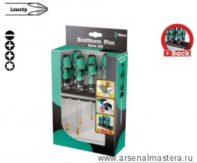 Набор отверток Kraftform Plus Lasertip + подставка WERA 335/350/367/7 Rack