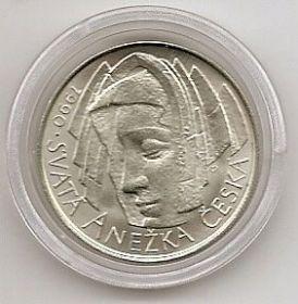 Cвятая Агнешка Чешская 50 крон Чехословакия(Федерация)1990