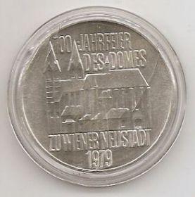 700 лет Венскому Кафедральному Собору 100 шиллингов Австрия 1979