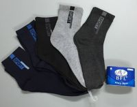 ХИТ!!!Мужские носки теплые BFL№135