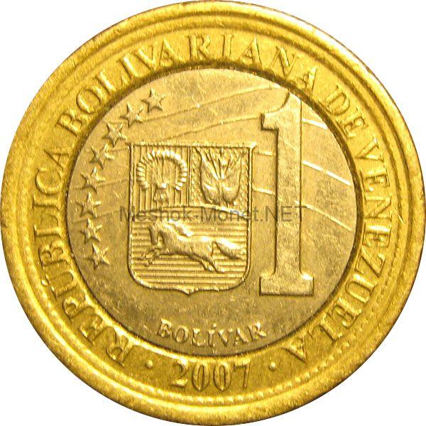 Венесуэла 1 боливар 2012 г.