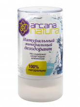 НАТУРАЛЬНЫЙ МИНЕРАЛЬНЫЙ ДЕЗОДОРАНТ Arcana Natura 120 гр.