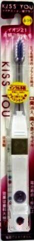 Электрическая зубная щетка с отрицательными ионами ION 21 Kiss You.